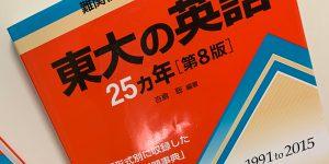 高校生のための新しい英文法講座